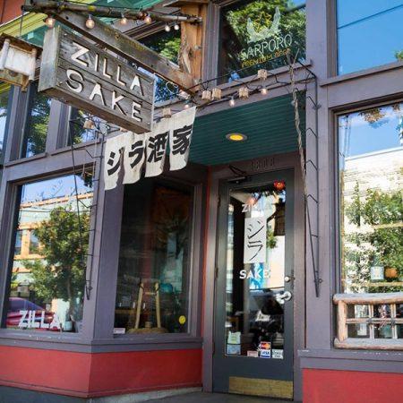 Zilla Sake (Sushi & Sake) - Entrance - Square