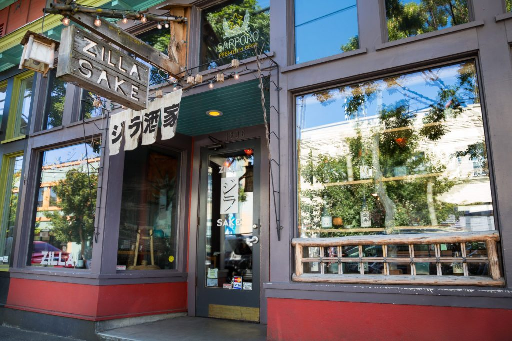 Zilla Sake (Sushi & Sake) Entrance - Portland, Oregon